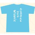 銀魂 サブタイこれくしょん!Tシャツ/第38話Bパート女性版Mサイズ