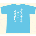 銀魂 サブタイこれくしょん!Tシャツ/第38話Bパート男性用Lサイズ