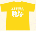 銀魂 サブタイこれくしょん!Tシャツ/第42話 男性用Lサイズ