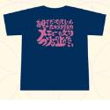 銀魂 サブタイこれくしょん!Tシャツ/第44話 女性用Mサイズ