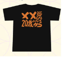 銀魂 サブタイこれくしょん!Tシャツ/第46話 男性用Lサイズ