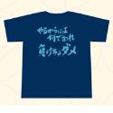 銀魂 サブタイこれくしょん!Tシャツ/第48話Bパート 女性用Mサイズ