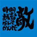 銀魂 サブタイこれくしょん!Tシャツ/第77話 女性用Mサイズ