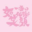 銀魂 サブタイこれくしょん!Tシャツ/第81話 女性用Mサイズ