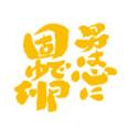 銀魂 サブタイこれくしょん!Tシャツ/第84話 男性用Lサイズ