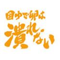 銀魂 サブタイこれくしょん!Tシャツ/第85話 女性用Mサイズ