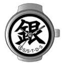 銀魂(アニメ版) リングウォッチ/銀時