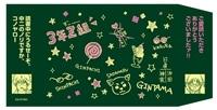 銀魂 布製ブックカバー/3年Z組:銀八・神楽