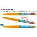 銀魂(アニメ版) フローティングボールペン/万事屋