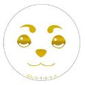 銀魂 丸型ミラー/A 定春