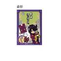 銀魂(アニメ版) 折り紙メモ/高杉