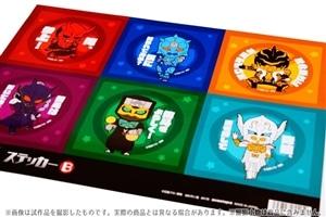 仮面ライダー電王 ステッカーセット チビキャラ