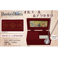 PandoraHearts オルゴール&アクセサリー