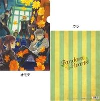 PandoraHearts クリアファイル/B