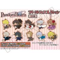 PandoraHearts ラバーストラップコレクション