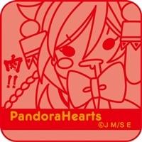 PandoraHearts ミニタオル/A