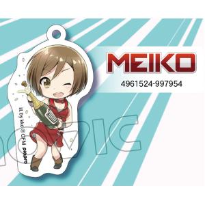 初音ミクシリーズ アクリルキーホルダー MEIKO