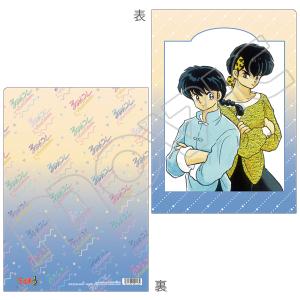 高橋留美子 るーみっくコレクション クリアファイル らんま1/2