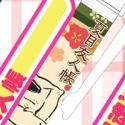 夏目友人帳 シャープペン