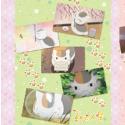 夏目友人帳 グリーティングカード/A 緑