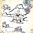 夏目友人帳 ミニクリアファイルコレクション