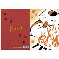 夏目友人帳 ミニクリアファイル コミッツ