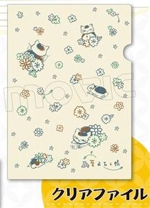 夏目友人帳 クリアファイル ニャンコ先生