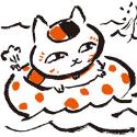 夏目友人帳 バスタオル