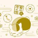 夏目友人帳 ミニトート/ニャンコ先生