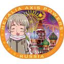 銀幕ヘタリア Axis Powers Paint it White(白くぬれ!) ステッカー(ロシア)