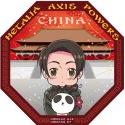 銀幕ヘタリア Axis Powers Paint it White(白くぬれ!) ステッカー(中国)