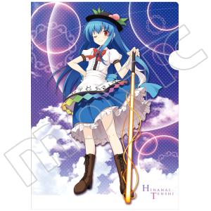 東方Project クリアファイル B:天子