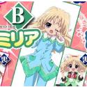 ジュエルペット てぃんくる☆ アニメ版・抱きまくらカバー/ミリア