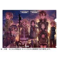 ソードアート・オンライン(原作版) クリアファイル 夕景