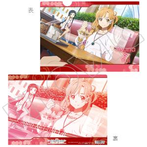 劇場版 ソードアート・オンライン -オーディナル・スケール- クリアファイル 明日奈&ユイ