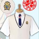 うたの☆プリンスさまっ♪マジLOVE1000% 早乙女学園制服(男子夏服)ベスト