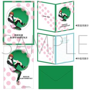 うたの☆プリンスさまっ♪ SHINING STORE 2017 サマーギフトカード 寿 嶺二