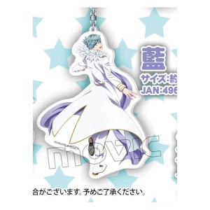 うたの☆プリンスさまっ♪マジLOVEレボリューションズ アクリルキーホルダー/藍