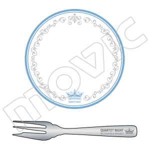 うたの☆プリンスさまっ♪ マジLOVEレボリューションズ 食器セット〜皿&フォーク〜 B:QUARTET NIGHT