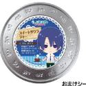 うたの☆プリンスさまっ♪マジLOVE1000% 紅茶/B 真斗 スイートサクラティー