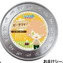 うたの☆プリンスさまっ♪マジLOVE1000% 紅茶/C 那月 ピーチティー