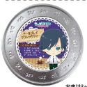 うたの☆プリンスさまっ♪マジLOVE1000% 紅茶/D トキヤ アールグレイクラシックティー