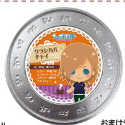うたの☆プリンスさまっ♪マジLOVE1000% 紅茶/E レン クラシカルチャイ