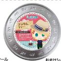 うたの☆プリンスさまっ♪マジLOVE1000% 紅茶/F 翔 アッサムティー