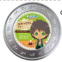 うたの☆プリンスさまっ♪マジLOVE1000% 紅茶/G セシル カリビックサンティー