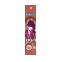 うたの☆プリンスさまっ♪ チョコレートバー 蘭丸