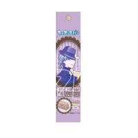 うたの☆プリンスさまっ♪ チョコレートバー 藍
