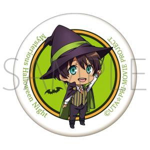 うたの☆プリンスさまっ♪ マジLOVEキングダム アイシングクッキー セシル Mysterious Halloween Night