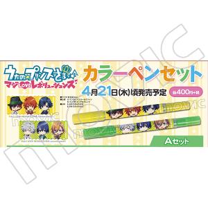 うたの☆プリンスさまっ♪マジLOVEレボリューションズ カラーペンセット/A