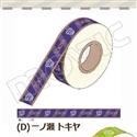 うたの☆プリンスさまっ♪マジLOVEレボリューションズ マスキングテープ トキヤ
